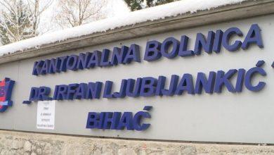 Photo of Četvrta žrtva koronavirusa u BiH, u Bihaću preminuo muškarac