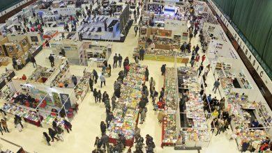 Photo of Odgođen Sajam knjiga u Skenderiji