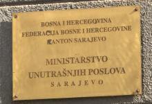 Photo of MUP KS: Nije bio napad na kuću Muriza Memića