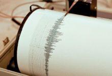 Photo of SAD: Zemljotres jačine 8,2 stepena pogodio Aljasku, izdato upozorenje za cunami