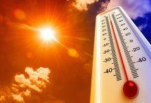 Photo of Sunčano i toplo