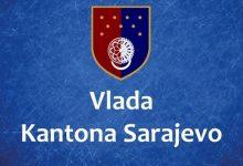 Photo of Vlada Kantona Sarajevo podržala SFF i Festival u Centru
