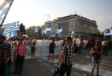 Photo of U Grčkoj se sukobili policija i protivnici vakcina