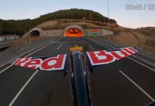 Photo of Oborio svjetski rekord: Italijanski pilot proletio tunelom u Istanbulu brzinom od 245 km/h