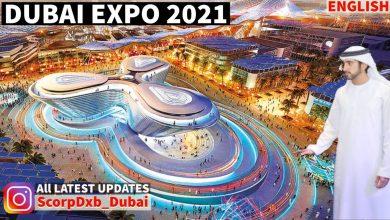 Photo of Vlada KS dobila zeleno svjetlo za organizaciju  bh privrednika na sajmu EXPO 2021