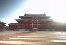 Photo of Uskoro na TVSA: Dokumentarni serijal o mjestima svjetske baštine u Japanu